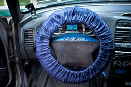 Накидка ремонтная на руль Auto Master